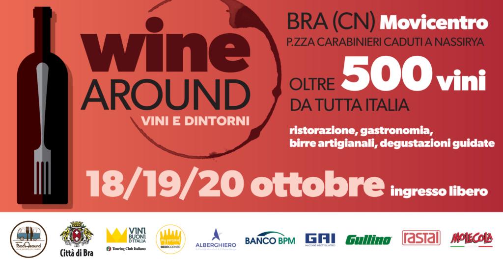 WineAround